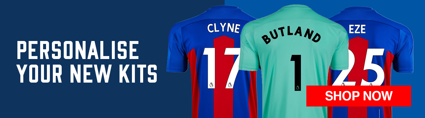 Kit banner squad numbers - Clyne and Butland 20-21.png